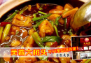 芙蓉夜间美食!超人气大树头连锁田鸡粥独家自创特色菜肴!
